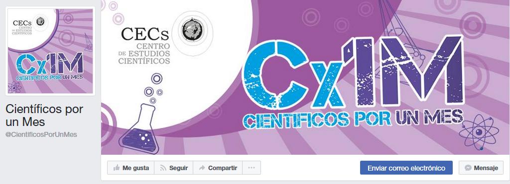 cx1m2017